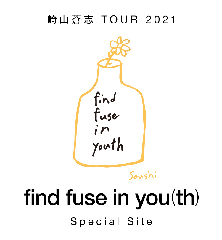 find fuse in you(th)