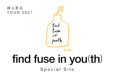 『find fuse tyou(th)』ツアー特設バナー